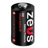 bateria-zeus-cr2.png